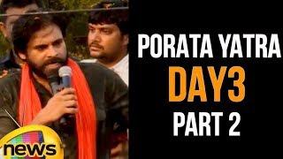 Pawan Kalyan Speech Over Agri Gold Scam | Day 3 of Porata Yatra | Mango News - MANGONEWS
