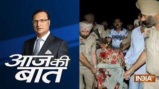 Aaj Ki Baat with Rajat Sharma | October 19, 2018 - INDIATV