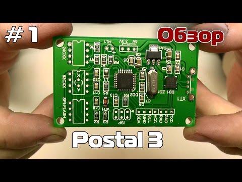 postal 2 купить программатор полный vct джиг