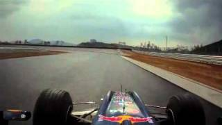 Korean Grand Prix Circuit - First laps in Red Bull Racing F1 Car view on youtube.com tube online.