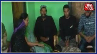 शहीद Aurangzeb के परिजनों से मिली रक्षा मंत्री Nirmala Sitharaman - AAJTAKTV