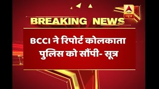 Big Revelation: BCCI submits report to Kolkata Police over Shami-Hasin controversy - ABPNEWSTV