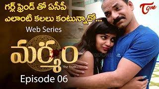 Marmam The Truth   Epi #06   Telugu Web Series   By Bharat Raj   TeluguOne - TELUGUONE