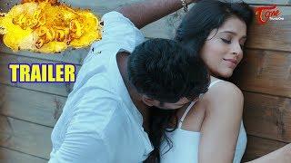 Jabardasth Rashmi ANTHAKU MINCHI Telugu Movie Trailer | TeluguOne - TELUGUONE