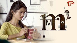 Money Mind   Latest Telugu Short Film 2018   By Prem Jangamgari   TeluguOne - TELUGUONE
