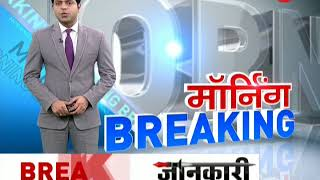 Morning Breaking: Watch top news of the morning, June 24th, 2018 - ZEENEWS
