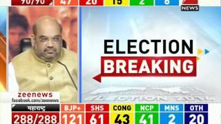 Amit Shah thank people of Maharashtra, Haryana for BJP's win - ZEENEWS