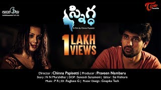 Diksha Panth's SNIGDHA | Latest Telugu Short Film 2019 | By Chinna Papisetti | TeluguOne - TELUGUONE