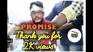 Promise (A Telugu Short Film) - YOUTUBE