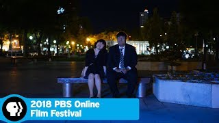 Hungry for Love | 2018 Online Film Festival | PBS - PBS