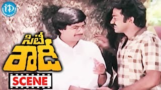 City Rowdy Movie Scenes - Madhavi Contests In College Elections || Rajasekhar || M Karnan - IDREAMMOVIES