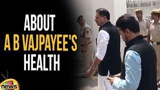 Rajiv Pratap Rudy, Jitender Singh Reached AIIMS to Enquires About Atal Bihari Vajpayee's Health - MANGONEWS