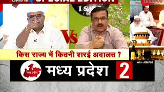 Taal Thok Ke: Is Congress with only for Muslims and Maulanas? - ZEENEWS