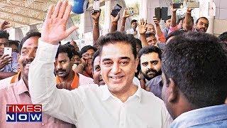 Kamal Haasan Visits APJ Abdul Kalam's House In Rameswaram - TIMESNOWONLINE