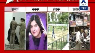 Fear and lawlessness in Uttar Pradesh! - ABPNEWSTV