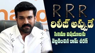 Ram Charan on RRR Release Date and MAA Controversy || Ram Charan @ Happi Mobiles Launch - IGTELUGU
