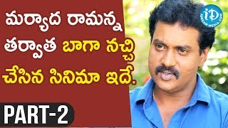 Hero Sunil Exclusive Interview Part #2 || Talking Movies With iDream - IDREAMMOVIES