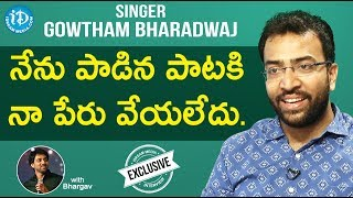 Singer Gowtham Bharadwaj Exclusive Interview || Talking Movies With iDream - IDREAMMOVIES