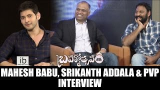 Mahesh Babu, Srikanth Addala & PVP interview about Brahmotsavam - idlebrain.com - IDLEBRAINLIVE