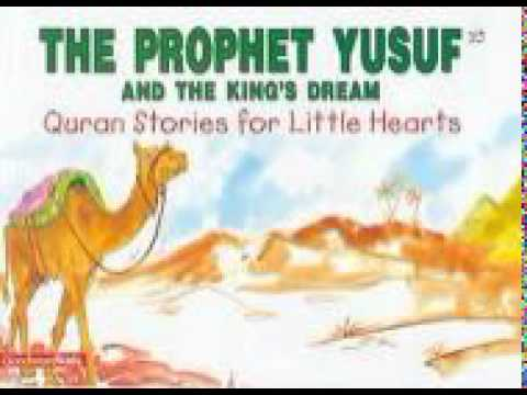 100  Benefits from Surat Yusuf (Part 1) by  Imam Karim AbuZaid