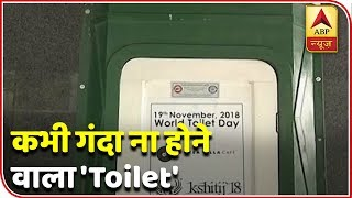 These toilets in Mumbai will never be filthy - ABPNEWSTV