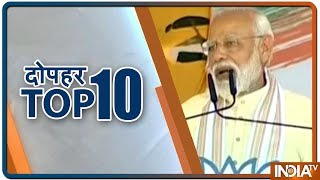 Dopahar 10 | April 22, 2019 - INDIATV