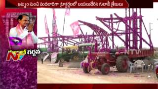 Huge No of Farmers Start from Khammam || TRS Bahiranga Sabha || NTV - NTVTELUGUHD