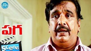 Paga Movie Scenes - Bhavana Romance With Jayam Ravi || Ezhil - IDREAMMOVIES