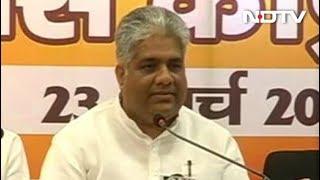 बिहार : एनडीए ने किया लोकसभा सीटों के उम्मीदवारों का एलान - NDTVINDIA