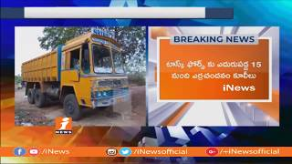 Task Force Police Combing In Seshachalam Forest | Seized Red Sandalwood After Workers Escape | iNews - INEWS