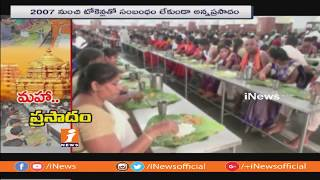TTD Annaprasadam Trust Touches 1000 Crores Mark | Special Story | iNews - INEWS