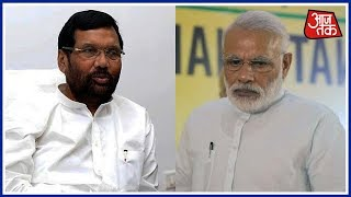 TDP, Shiv Sena, And Now LJP Corners BJP; Winds Of Change Or Just An Internal Conflict? - AAJTAKTV