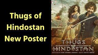 Thugs of Hindostan poster | Thugs of Hindostan movie poster review in Hindi | Thugs of Hindostan - ITVNEWSINDIA