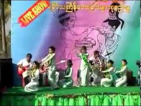 arakan song