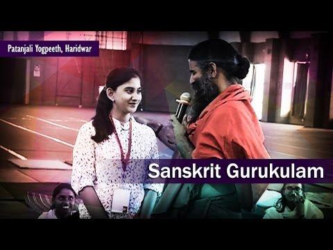 Sanskrit Gurukulam | Patanjali Yogpeeth, Haridwar | 17 April 2017