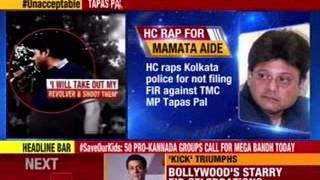 Tapas pal gets interim relief as HC restrains filing of FIR - NEWSXLIVE