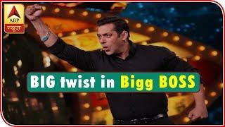 BIGG BOSS 12: 'Weekend Ka Vaar' with Salman Khan to have this BIG TWIST - ABPNEWSTV