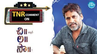 TNR Comment On #ChiLaSow | TNR Exclusive Review #21 | #ChiLaSow | #TNRReview - IDREAMMOVIES