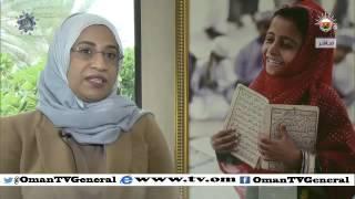 تغطية لانتخابات أعضاء مجلس الشورى للفترة الثامنة ( 4 ) الساعة 14:45