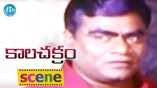 Kalachakram Movie Scenes - Brahmanandam Making Fun of Babu Mohan   Chandra Mohan   Jayasudha - IDREAMMOVIES