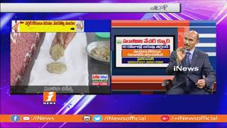 Solution & Treatment For Diabetes With Sanjeevini Nature Cure |Doctors Live Show| iNews - INEWS