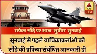 Rafale Deal: SC to hold crucial hearing on prices today - ABPNEWSTV