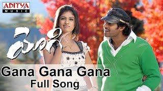 Gana Gana Gana Full Song II Yogi Movie II Prabhas, Nayanathara - ADITYAMUSIC