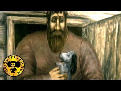 Кадр из мультфильма «Муму»