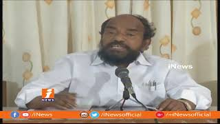 R Krishnaiah Warns To TRS Govt Over Reservations Issues | iNews - INEWS