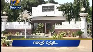 21st: Ghantaraavam 3 PM Heads  TELANGANA - ETV2INDIA