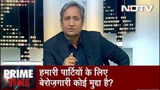 Prime Time With Ravish Kumar, March 20 - NDTVINDIA