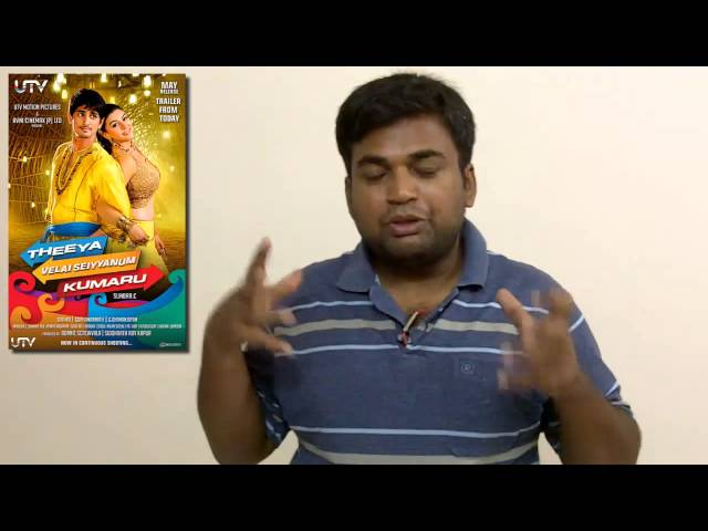 TVSK review | by prashanth