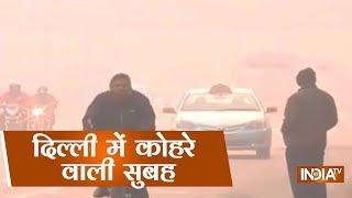 Dense fog envelops Delhi/NCR - INDIATV
