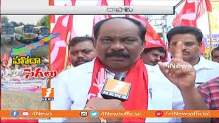 Special Status Bandh Across AP | Live Updates From Guntur | iNews - INEWS